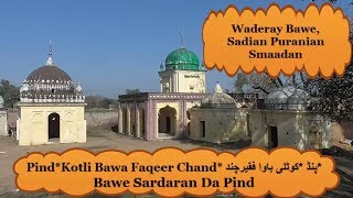 Pind~Kotli Bawa Faqeer Chand~Bawe Sardaran Da Pind~Very Famous,Histrical Village/Sanjha Punjab..
