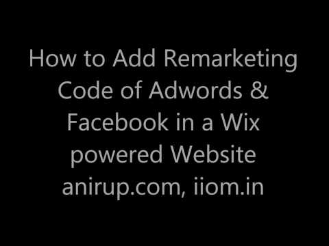Wix site -  How to Add Remarketing code