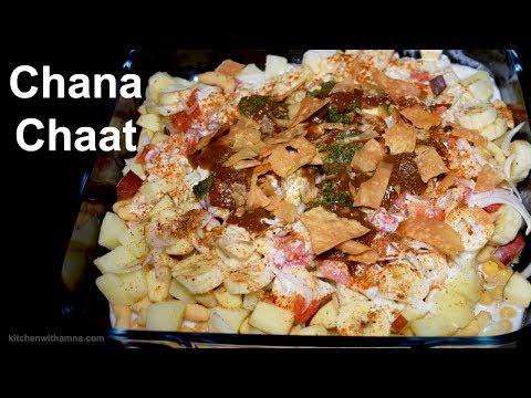 Special Chana Chaat Recipe - Spicy Chana Chaat with Chutneys - Special Ramadan Recipe