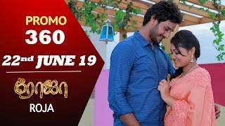 ROJA Promo | Episode 360 Promo | ரோஜா | Priyanka | SibbuSuryan | Saregama TVShows Tamil