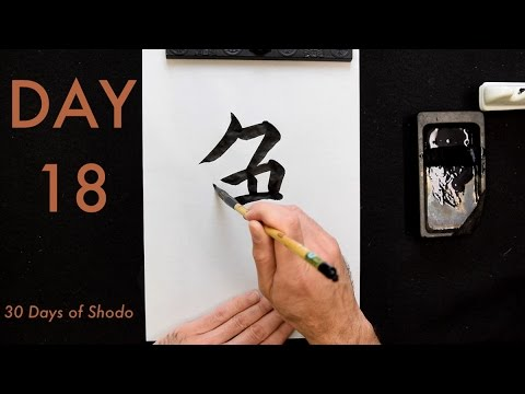 Heart Sutra Study_Day 18 -