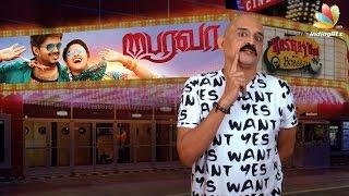 Bairavaa Review   Vijay, Keerthi Suresh   Kashayam with Bosskey