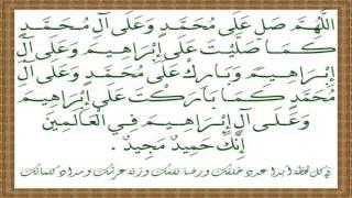 Ruqyah Of Surah Rehmaan Agaisnt (Sihr Juoon) Magic Of