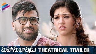Mahanubhavudu Trailer | #Mahanubhavudu Theatrical Trailer | Sharwanand | Mehreen Kaur | Thaman S