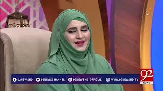 Aqa Meri Akhian Madine Wich Reh Gayian  | 27 May 2018 | 92NewsHD