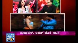 Seg_1 - Nannavalla: Actress Pooja leaked sex tape - Suvarna News