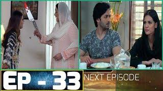 Mera Rab Waris Epsiode 33 & 34 || #MeraRabWaris Episode 33 Promo Teaser || Full Review - HAR PAL GEO