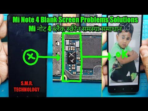 Mi Note 4 Blank screen Problem Solution S M R  TECHNOLOGY