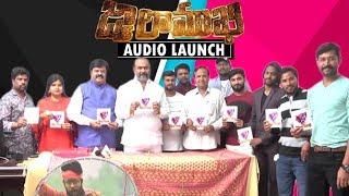 Jwalamukhi Audio Cd Launch    M. Hari Shanker   S. Rajkiran   Harsha, Ritu Biradari, Tejareddy