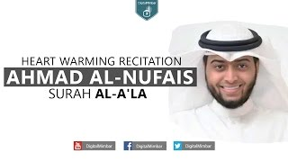 Heart Warming Recitation | Surah Al-A