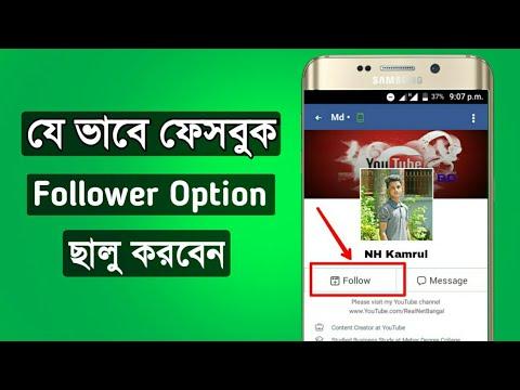 How  to setup Facebook follower option