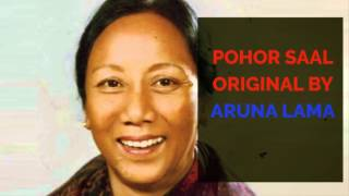 Pohor Saal Khusi By Aruna Lama
