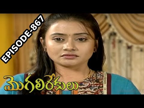 Xxx Mp4 Episode 867 14 06 2019 MogaliRekulu Telugu Daily Serial Srikanth Entertainments Loud Speaker 3gp Sex