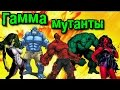Download  Виды Халков | Red Hulk, She-hulk, Abomination And Others MP3,3GP,MP4