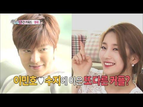 Suzy hyun download maybe and soo kim mp3 free