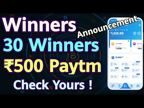 Winners See! ₹500 Free Paytm For 30 Users💓
