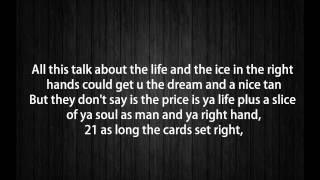 Mgk  Alice In Wonderland Lyrics