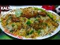 Download Chicken Biryani | Best Chicken Biryani Ever | बिरयानी | Biryani Recipe - English Subs MP3,3GP,MP4