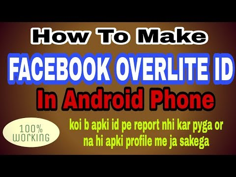 How To Create Overlite / Overload Facebook id || Overlite Fb Id On Android In Hindi