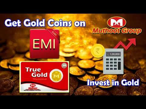 Get Gold coins on EMI || investment in gold