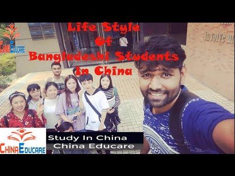 Life Style Of Bangladeshi Students In China | Study In China From Bangladesh 2018