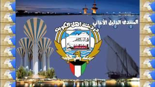شات دردشة وطني الكويت الصوتية kuwait chatting
