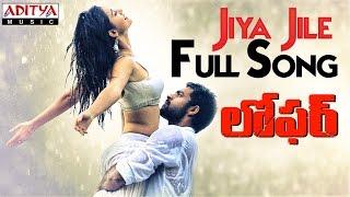 Jiya Jile Full Song || Loafer Songs || Varun Tej, Disha Patani, Puri Jagannadh