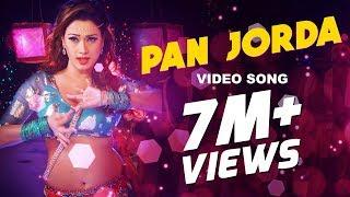 Pan Jorda: Item Song | Action Jasmine (2015) | Bengali Movie Song | Bobby | Misha Sawdagar