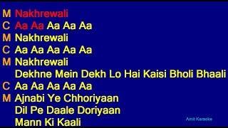 Nakhrewali - Kishore Kumar Hindi Full Karaoke with Lyrics