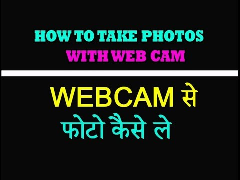 How To Take Photos With Web Cam Hindi/Urd