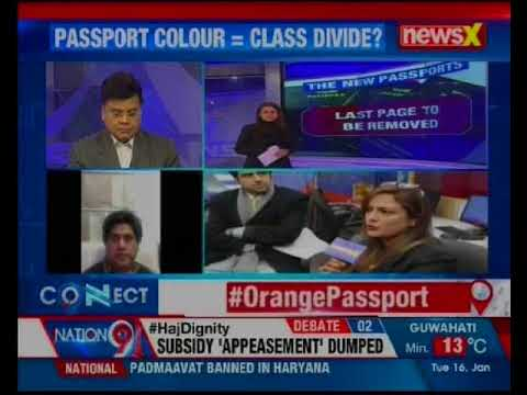MEA set to embrace orange passport for ECR applicants; does it really matter if it's blue or orange?