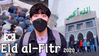 Eid al-Fitr 2020 in Korea | Eid Mubarak