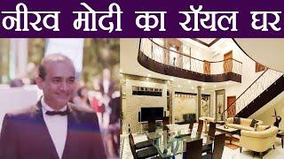 Nirav Modi रहता था Mumbai के आलीशान Flat में, Property की कीमत 900 Crore | वनइंडिया हिन्दी