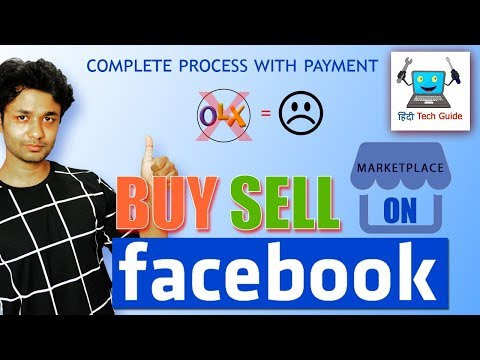 How to buy and sell on facebook | Facebook marketplace 2018
