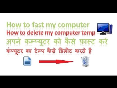 How To Delete My Computer Temp On Windows Xp 7810