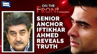 Iftikhar Ahmed - On The Front with Kamran Shahid - 22 December 2016 | Dunya News