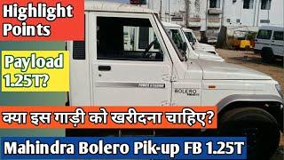 Mahindra Bolero 1.25T Pik-up FB 2018   Specifications   Price   Millage   Highlight Points in Hindi