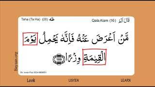 Surah Taha Ta Ha ,Surah 020, Verse 100, Learn Quran word by word translation