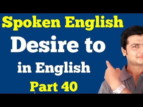 Basic English Grammar | Fun Way to Learn English Grammar by Indian Teacher Part 40.