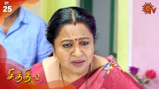 Chithi 2 - Episode 25 | 24th February 2020 | Sun TV Serial | Tamil Serial