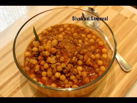 Pattani Kulambhu/Easy Pattani Kulambhu/Sivakasi Samayal / Recipe -  493