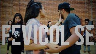 Fevicol Se | #BOLLYFUNK Dance | Mamta Sharma & Wajid Ali