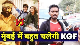 मुंबई में Zero नहीं पर KGF फिल्म लाएगी तूफ़ान | Superstar Yash | Fan Reaction