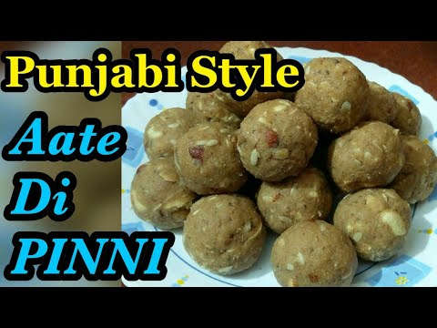 Atte Di Pinni | आटा पिन्नी /लड्डू बनाने का पारम्परिक तरीका | Punjabi Style Aate Di Pinni