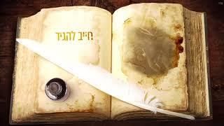 #x202b;אייל גולן כמו בספרים ההם Eyal Golan#x202c;lrm;