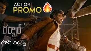 Rajinikanth Darbar Action Trailer || #DarbarTrailer || Nayanatara || SahithiTV