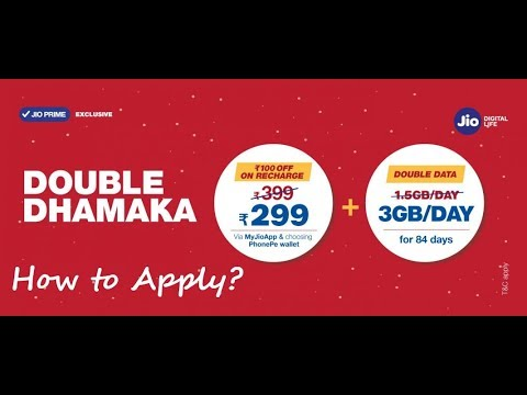JIO DOUBLE DHAMAKA OFFER🎉 | 1.5GB/DAY EXTRA! How to Apply? in Hindi