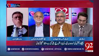 Among  big parties, difference between votes lower than 2013، says Ahmed Bilal | 19 July 2018