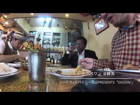 ソースコ×スパイシー丸山Presents「Diggin'」インタビューオフショット。