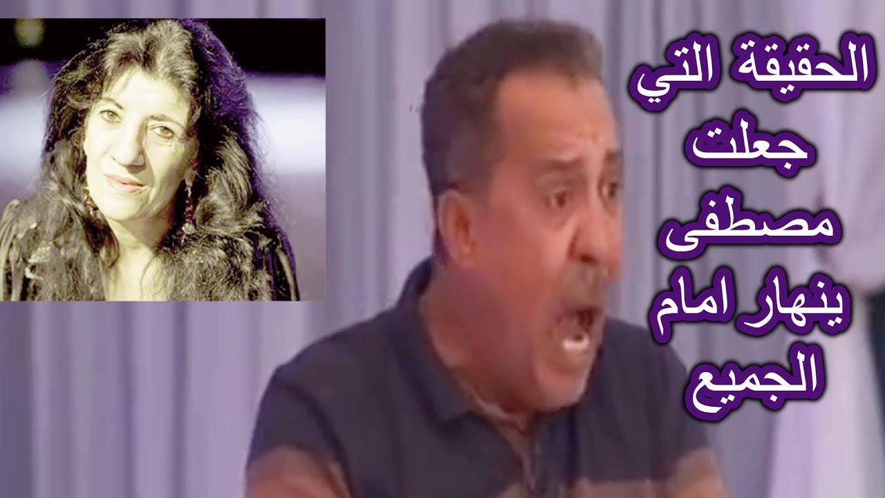 واخيرا القصة كاملة لقضية مصطفى وبيونة وسبب بكاءه على الهواء